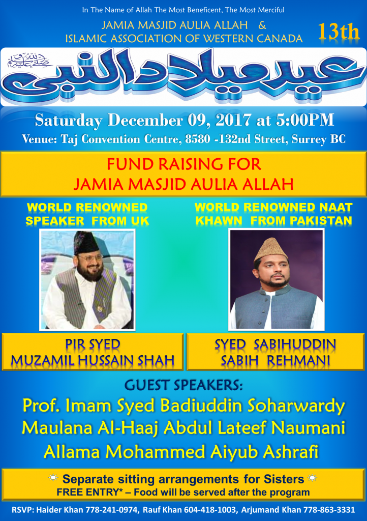 Eid Milad-Un-Nabi 2017 December 09 2017-3