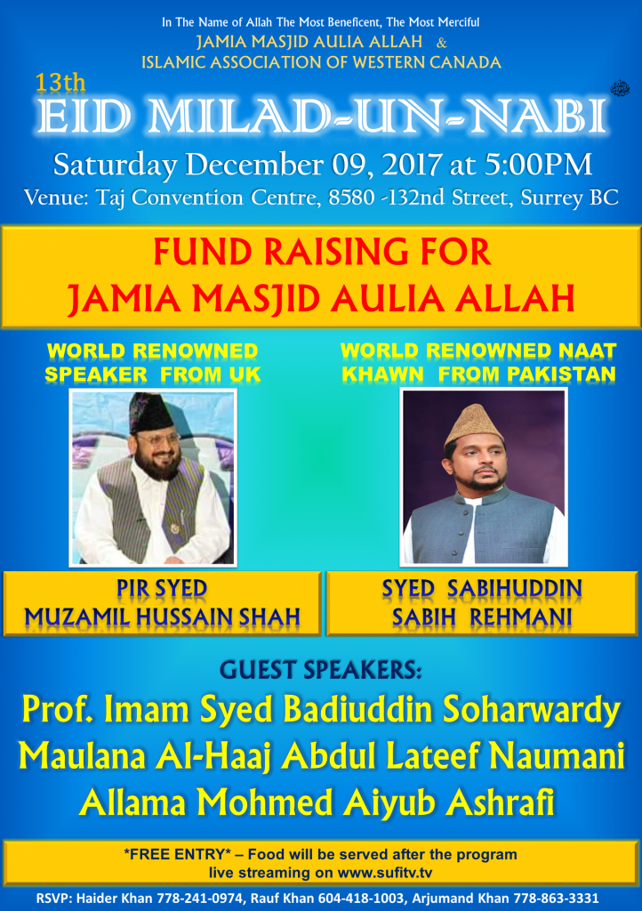 Eid Milad-Un-Nabi 2017 December 09 2017-2