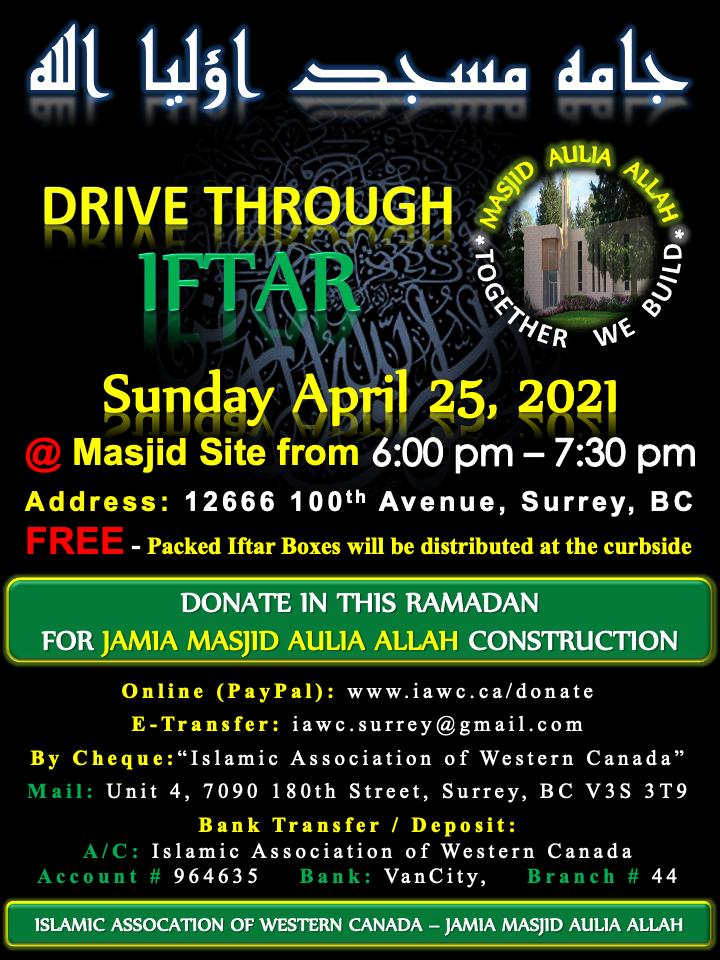 Iftar_Apr_25_2021