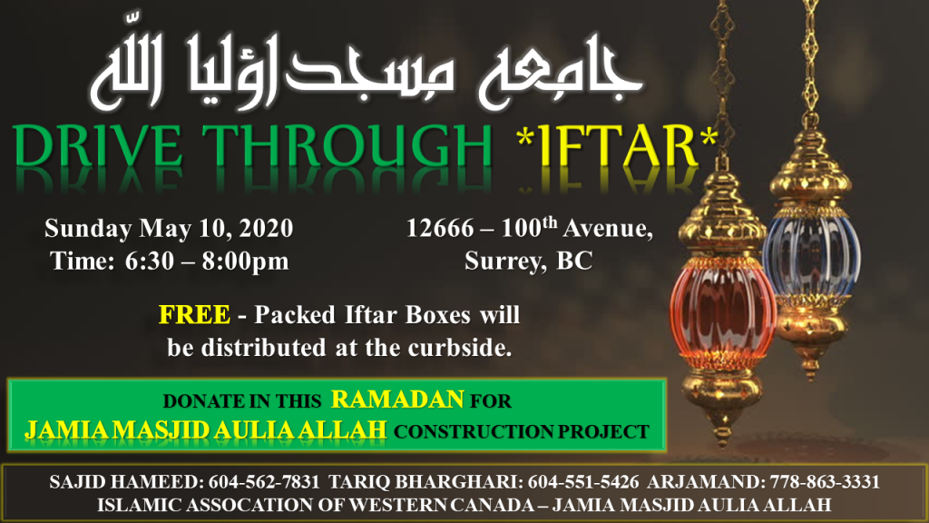 Drive Through Iftar_May_10_2020_3